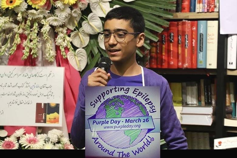 purple day 2020 4
